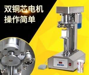 Stainless-Steel-Black-Garlic-Can-Seamer-Machine
