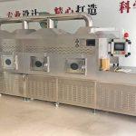 Automatic Tunnel Type Garlic Powder Microwave Sterilizer
